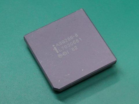 Intel 80286 | Electrelic